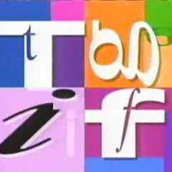 TGIF (Wikipedia)/ABC